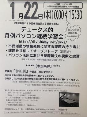 20141225_044413694_iOS.jpg