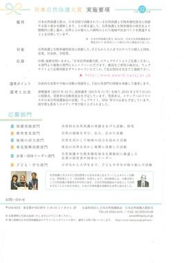CCF20150919_0001.jpg