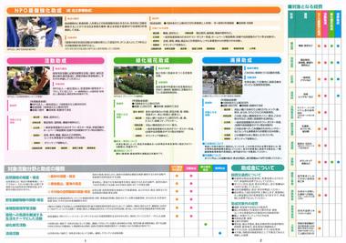 CCF20151127_0001.jpg