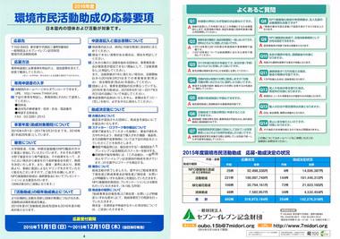 CCF20151127_0003.jpg