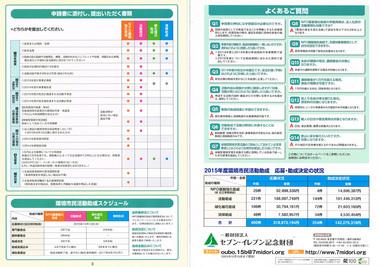 CCF20151127_0005.jpg