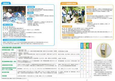 CCF20160928_0001.jpg