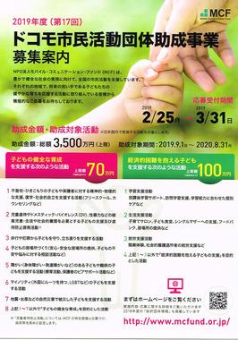 CCI20190220_0002.jpg