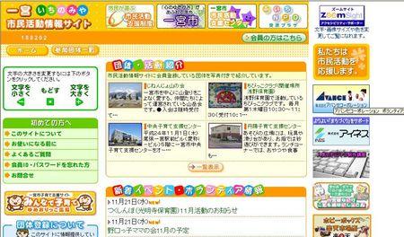 122202https_genki365.net_gnki_sec_society_index.php.jpg