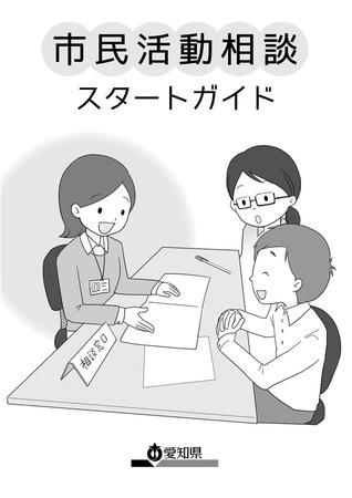 1_hyoushi.jpg