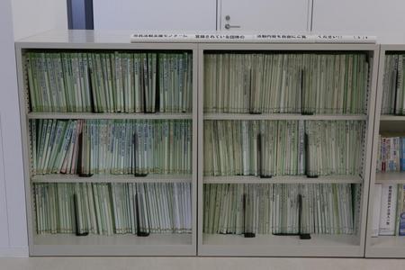 2012-12-14登録団体ファイル.JPG