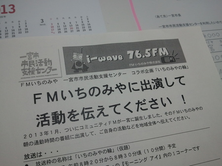 2013-03-09 13.49.36.jpg