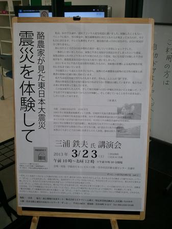 2013-03-23 11.54.27.jpg