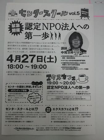2013-04-11 16.26.17.jpg