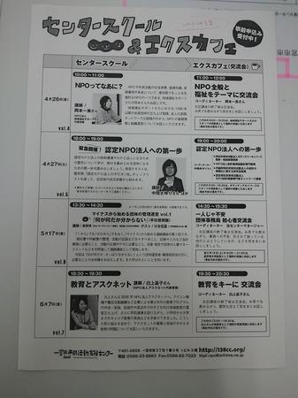2013-04-11 16.26.40.jpg