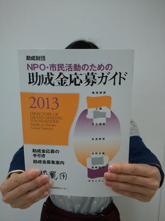 2013-04-17 14.50.13.jpg