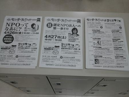 2013-04-23 16.20.22.jpg