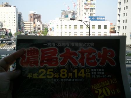 2013-08-14 16.28.10.jpg