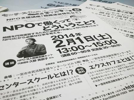2014-01-18 11.32.15.jpg