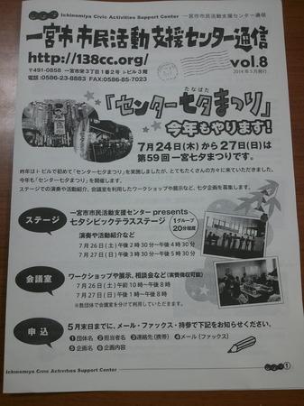2014-05-14 15.52.42.jpg