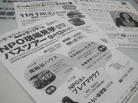 2014-09-06 18.50.33.jpg