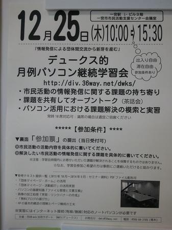 2014-11-27 11.03.40.jpg