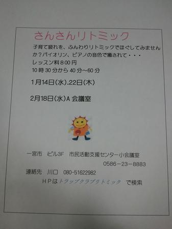2014-12-03 12.31.08.jpg