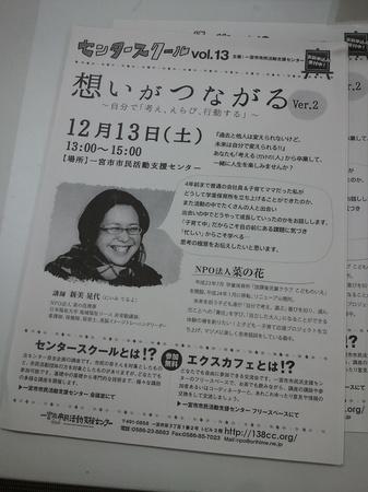 2014-12-03 16.53.22.jpg
