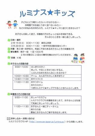 20140125アスペエルデの会.jpg