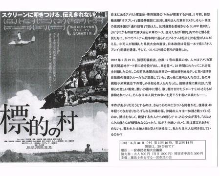 20140318九条の会.jpg