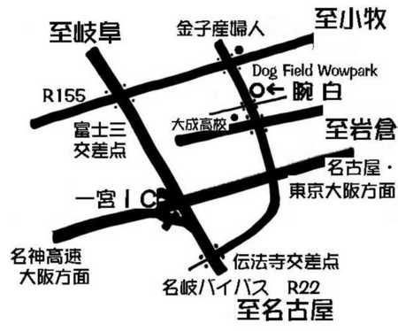 20140519腕白地図.jpg