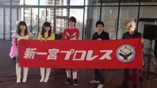 20140520新一宮プロレス.jpg