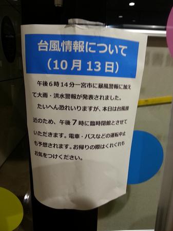20141013_191043s.jpg