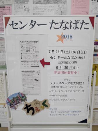 2015-06-11-14.39.12.jpg