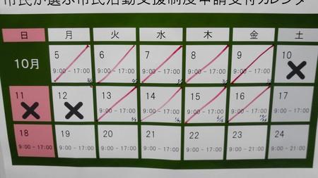 2015-10-16 18.14.24.jpg