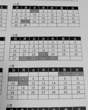2015-11-18-15.56.13.jpg