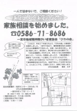 20150630びわの会.jpg