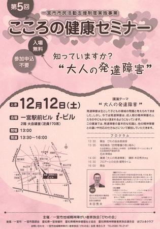 20151023びわの会.jpg