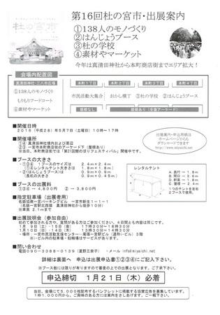 20151225杜3.jpg