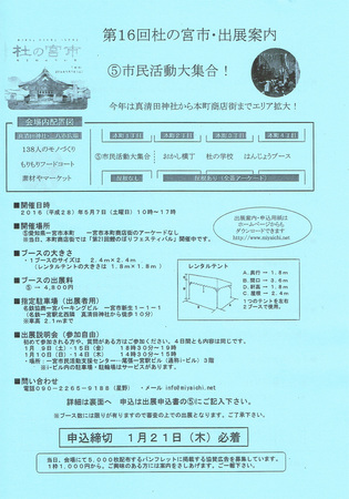 20151225杜9.jpg