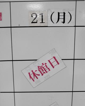 2016-03-19-19.36.12.jpg