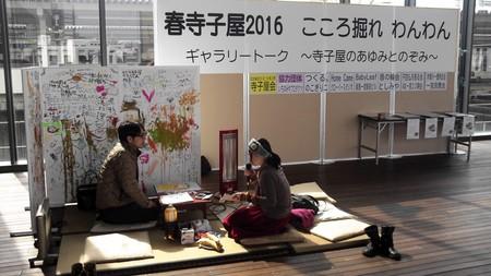 2016-03-31 14.20.45.jpg