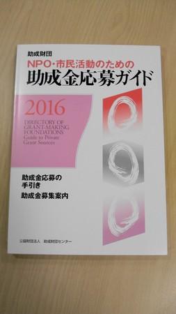 2016-05-13 10.52.23.jpg