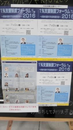 2016-06-11 20.03.36.jpg
