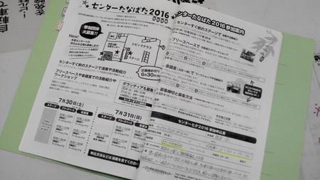 2016-06-18 20.15.28.jpg