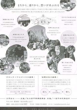 20160108杜の宮市2.jpg
