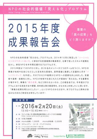 20160115momo.jpg