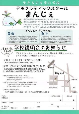 20161104まんじぇ.jpg