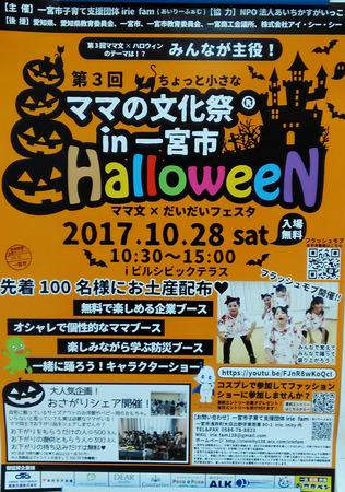 2017-10-18-16.09.10.jpg