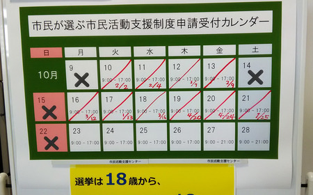 2017-10-23-10.24.01.jpg