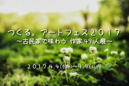 201704061620078YLv1.jpg