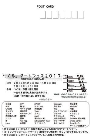201704061620078YLv12.jpg