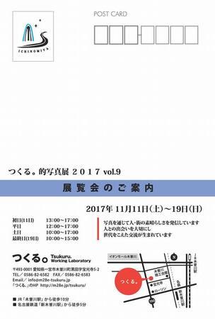201711041524306xcP1.jpg