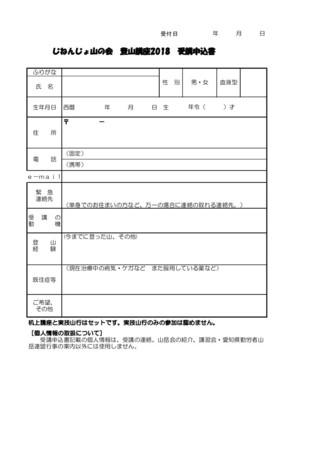 201807150924447afM12.jpg