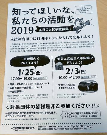 2019-01-07-13.09.37.jpg